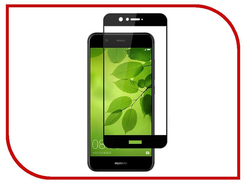 Аксессуар Защитное стекло Huawei Nova 2 BROSCO 3D Black HW-N2-3D-GLASS-BLACK аксессуар чехол huawei nova zibelino classico black zcl hua nov blk