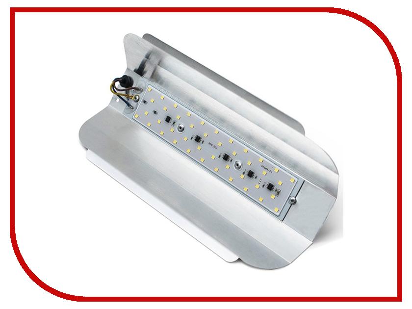 купить Прожектор Glanzen RPD-0001-50