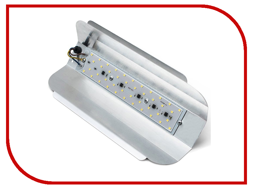 Прожектор Glanzen RPD-0001-50