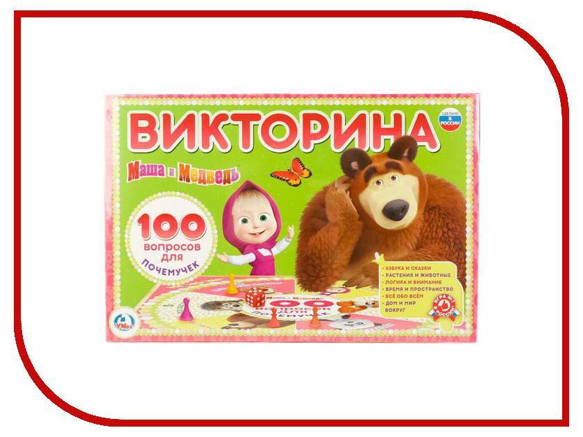 Настольная игра Умка Маша и Медведь Викторина 4690590146118 251370 умка обучающий планшет маша и медведь 80 программ