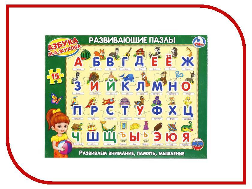 Пазл Умка Азбука.М.А.Жукова 4690590141175 246589