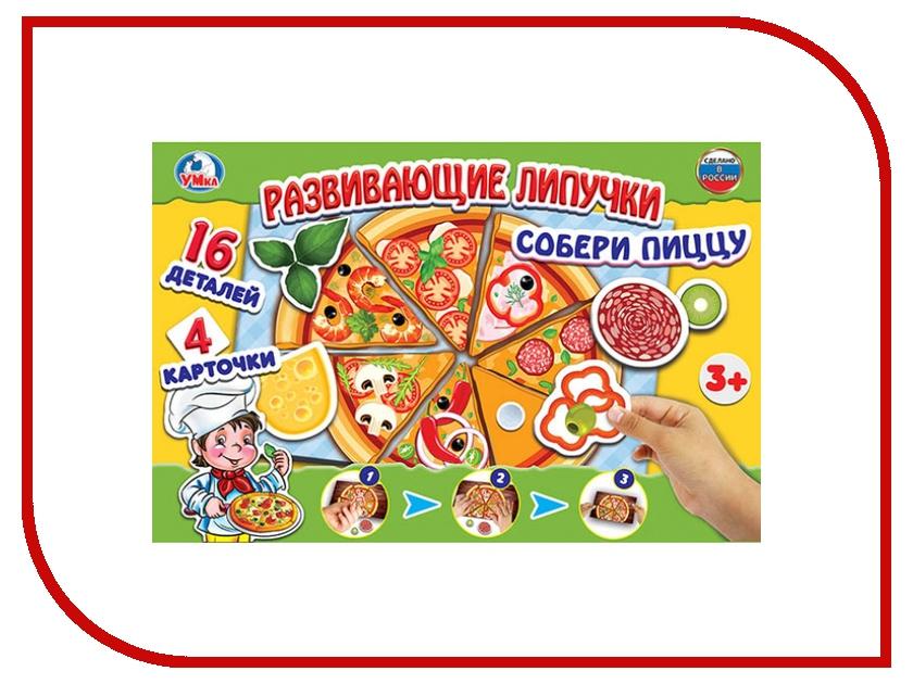 Настольная игра Умка Пицца с липучками 4690590143933 248898 умка обучающий планшет winx club 60 программ умка