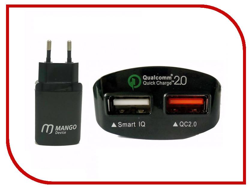 Зарядное устройство Mango Device 2xUSB Ports with Qiuck Charge 2.0 Black MD-WCH-09B vlt xd470lp compatible projector lamp bulb with housing for mitsubishi lvp xd470 lvp xd470u md 530 md 536x happy bate