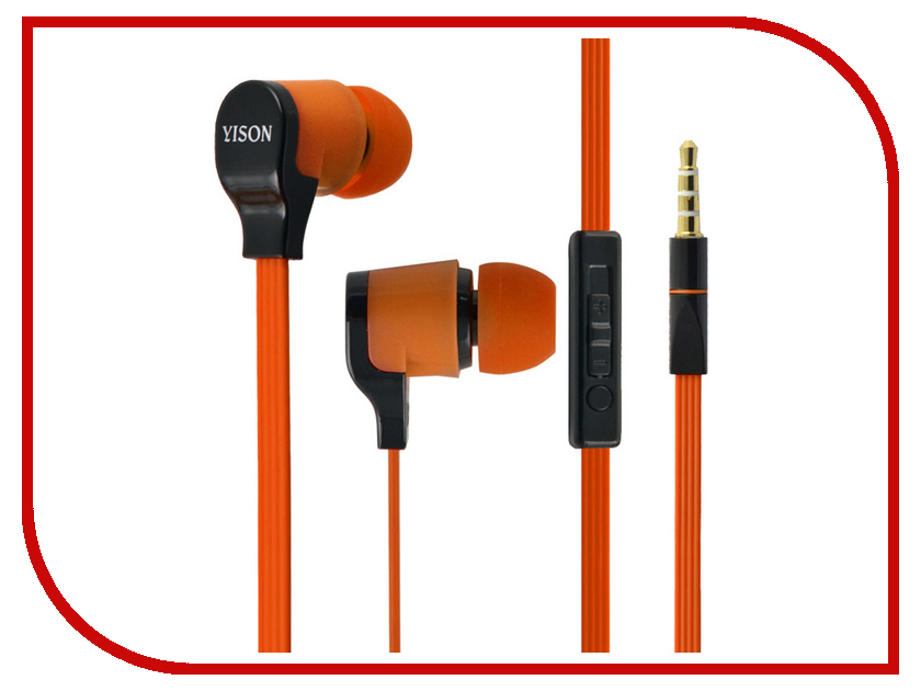 Yison CX370 Orange гарнитура yison n1 gold