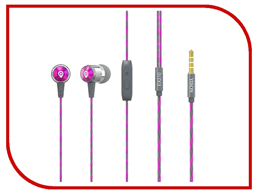 Yison EX210 Pink гарнитура yison d7 pink