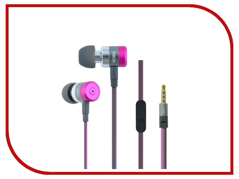 Yison EX900 Pink гарнитура yison d7 pink