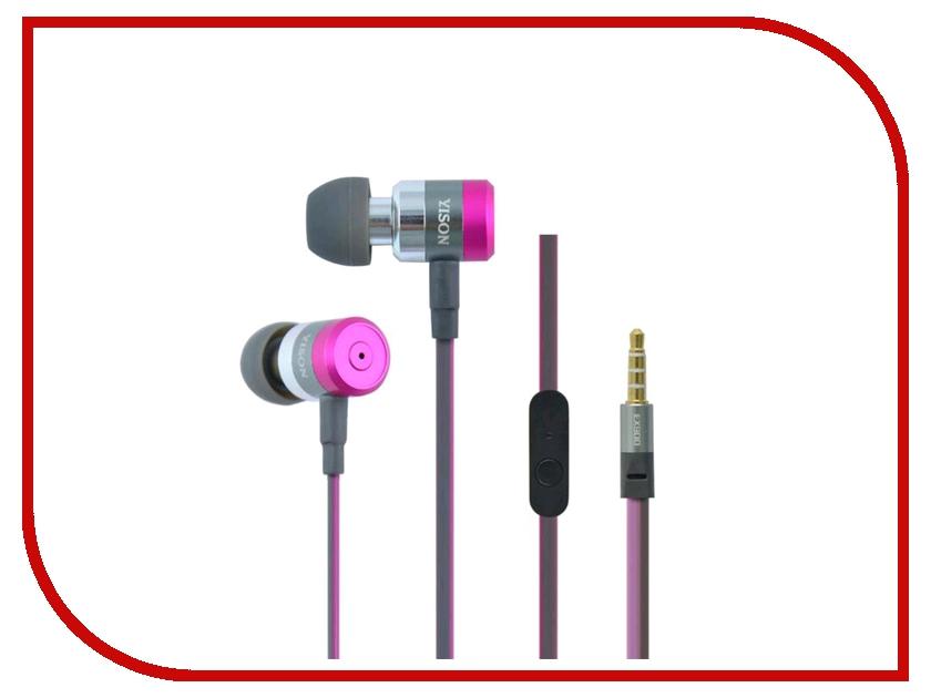 Yison EX900 Pink гарнитура yison n1 gold