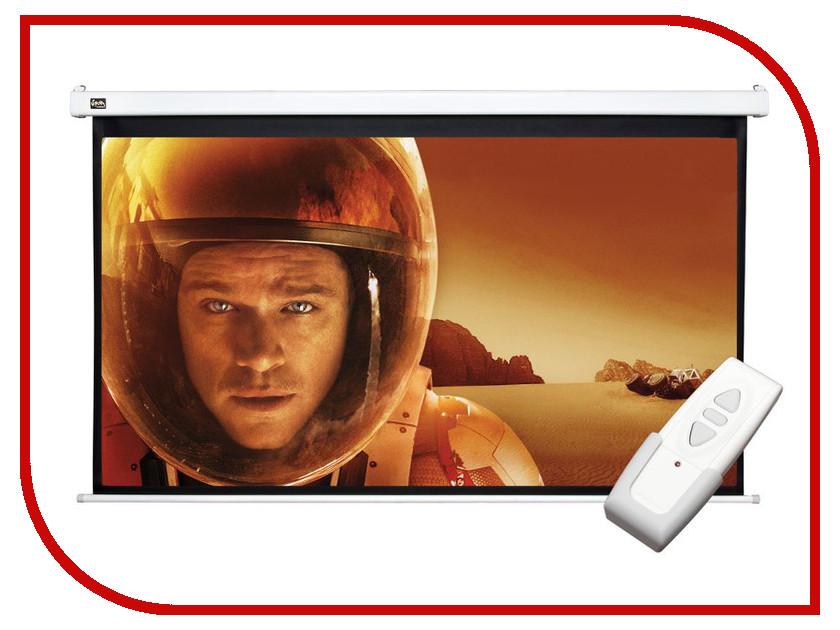 Экран Sakura Cinema Pro 266x150cm Motoscreen SCPSM-266x150FG-RG электробритва sakura sa 5409bk