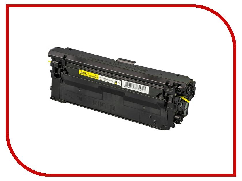Картридж Sakura CRG-040HY Yellow для Canon i-SENSYS LBP-710/712 10000к электробритва sakura sa 5409bk