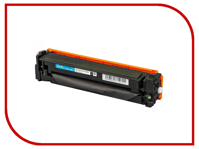 Картридж Sakura CRG-046C Blue для Canon LBP-560C/i-SENSYS MF-730C 2300к электробритва sakura sa 5409bk