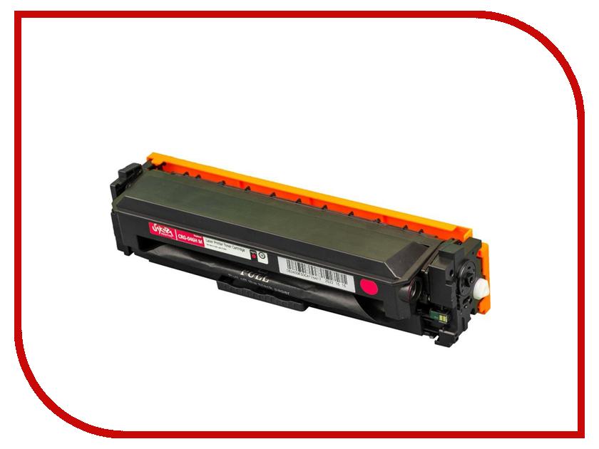 Картридж Sakura CRG-046HM Purple для Canon LBP-560C/i-SENSYS MF-730C 5000к принтер canon i sensys colour lbp653cdw лазерный цвет белый [1476c006]
