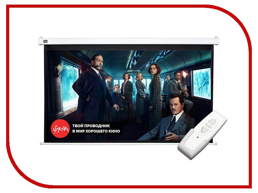 Экран Sakura Cinema 266x150cm White SCPSM-266x150