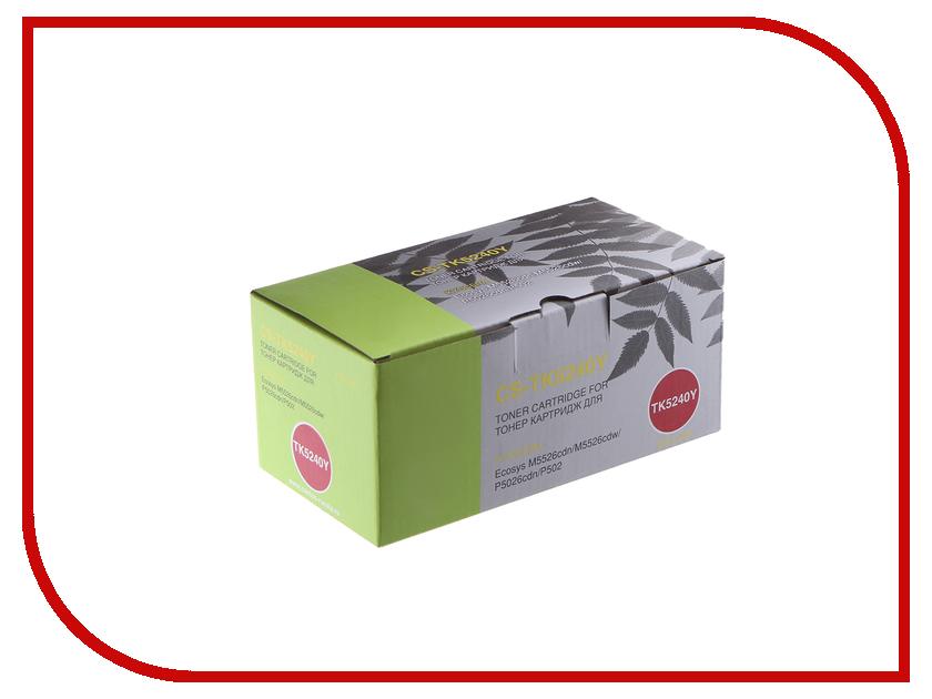 Картридж Cactus CS-TK5240Y Yellow для Kyocera Ecosys M5526cdn/M5526cdw/P5026cdn/P5026cdw