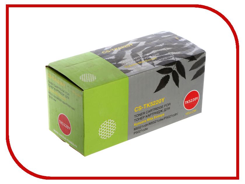 все цены на Картридж Cactus CS-TK5220Y Yellow для Kyocera Ecosys M5521cdn/M5521cdw/P5021cdn/P5021cdw онлайн