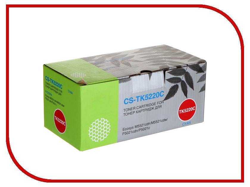 Картридж Cactus CS-TK5220C Cyan для Kyocera Ecosys M5521cdn/M5521cdw/P5021cdn/P5021cdw cactus cs tk5240bk black тонер картридж для kyocera ecosys m5521cdn m5521cdw p5021cdn p5