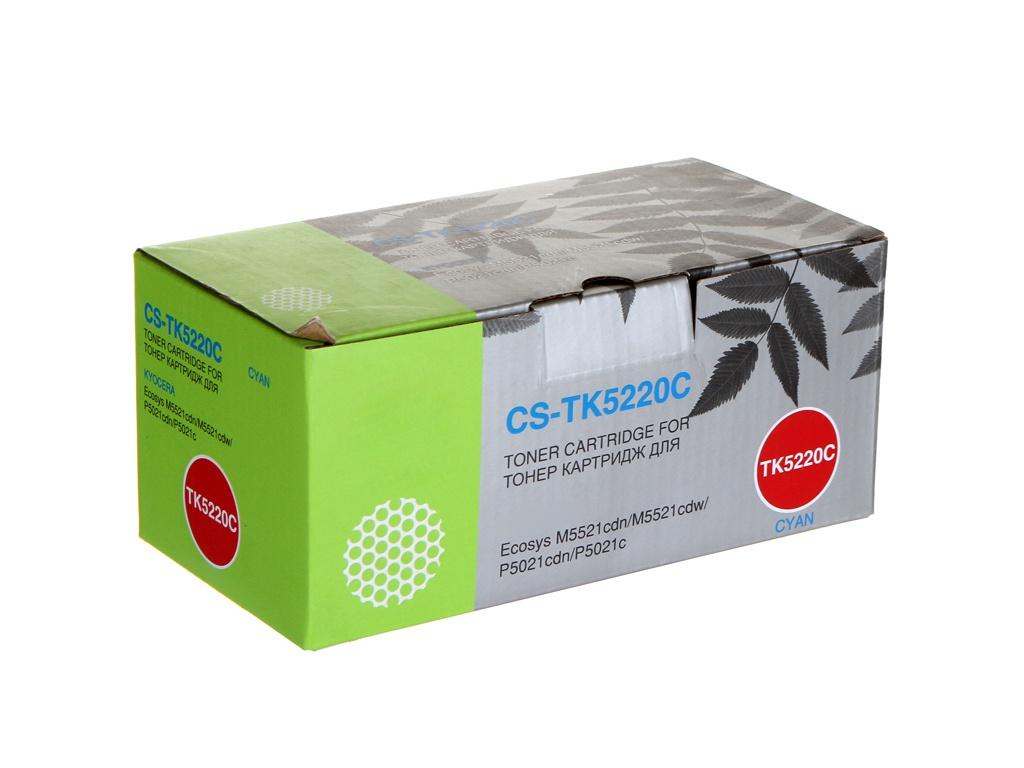 Картридж Cactus CS-TK5220C Cyan для Kyocera Ecosys M5521cdn/M5521cdw/P5021cdn/P5021cdw