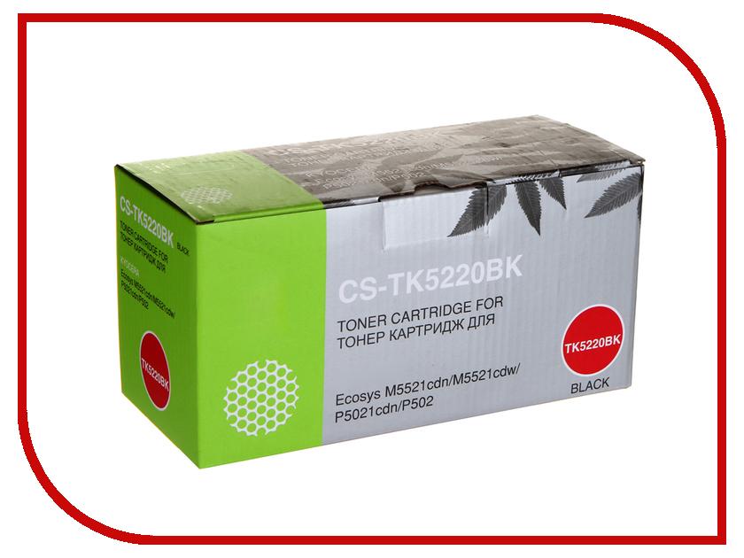 Картридж Cactus CS-TK5220BK Black для Kyocera Ecosys M5521cdn/M5521cdw/P5021cdn/P5021cdw худи print bar cs go asiimov black