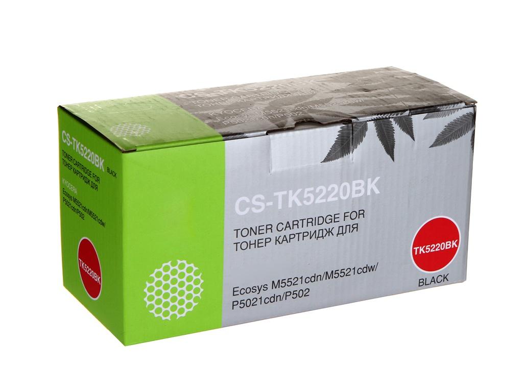 Картридж Cactus CS-TK5220BK Black для Kyocera Ecosys M5521cdn/M5521cdw/P5021cdn/P5021cdw