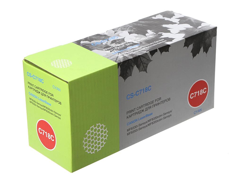 Картридж Cactus CS-C718C Cyan для Canon LBP-7200 торшер paulmann rurik 79633