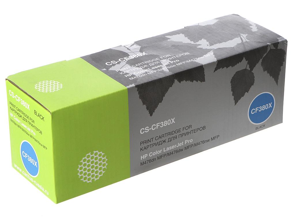 Картридж Cactus CS-CF380X Black для HP LJ Pro M476dn/M476nw/M476dw