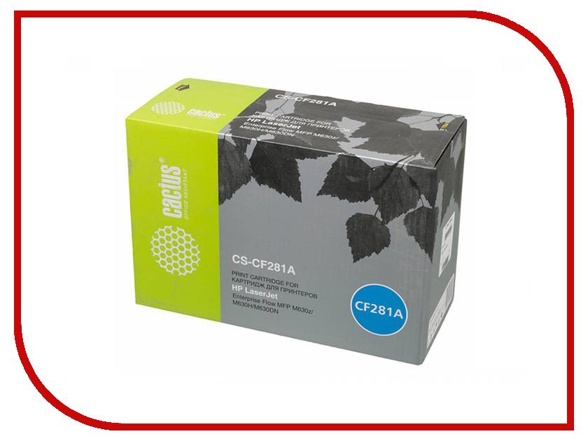 Картридж Cactus CS-CF281A Black для HP LJ Enterprise M630/M604n/M605n/M606dn картридж cactus 520 cs pgi520bk black