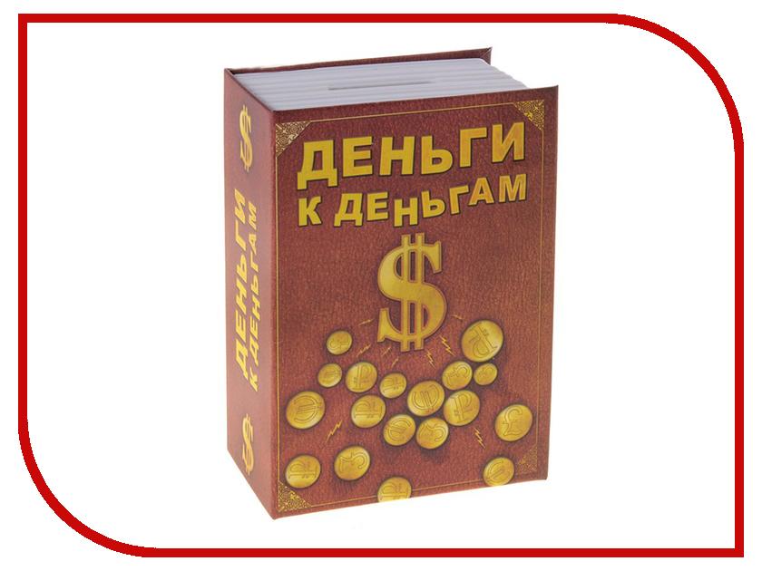 СИМА-ЛЕНД Деньги к деньгам 663727 брелок из авантюрина и муранского стекла к деньгам