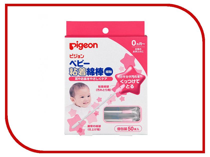 Ватные палочки Pigeon с липкой поверхностью 50шт 10084/15117 pigeon япония палочки ватные с масляной пропиткой 50 шт индивидуальная упаковка