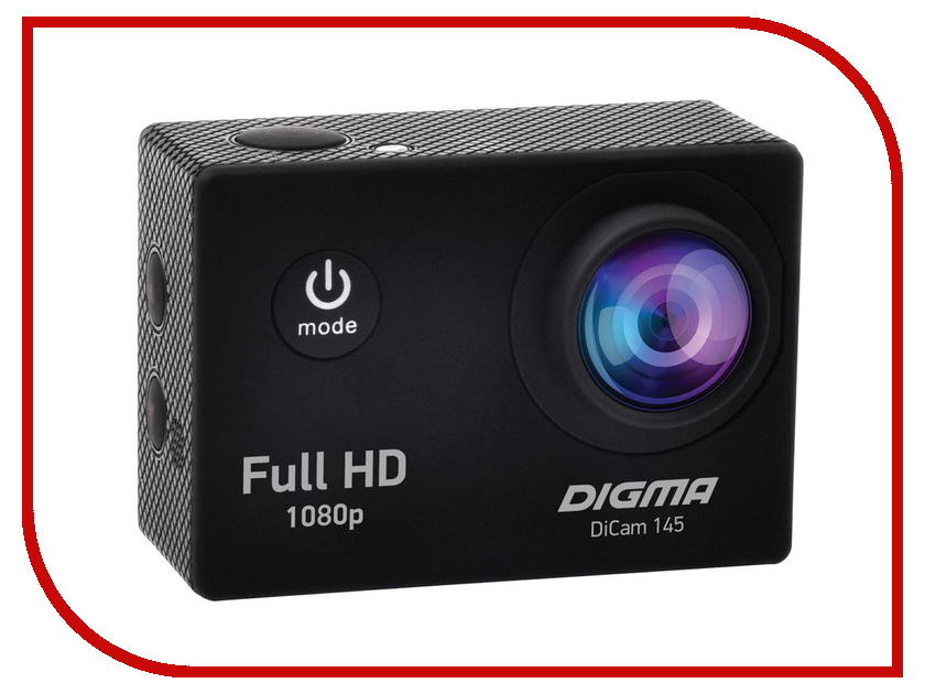 Экшн-камера Digma DiCam 145 Black prolike 4k plac001bk black экшн камера