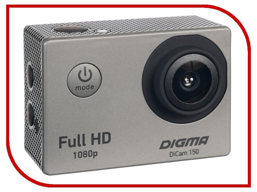 Экшн-камера Digma DiCam 150 Grey
