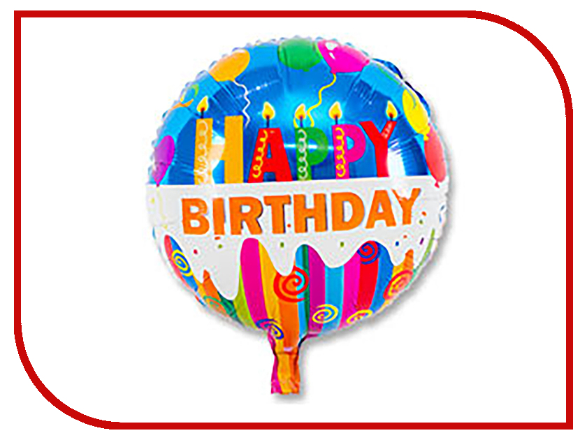 Шар фольгированный Веселая затея 18-inch С днем рождения Торт со свечками шары 2811251