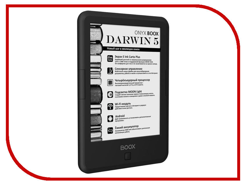 Электронная книга Onyx Boox Darwin 5 Black darwin and modern science