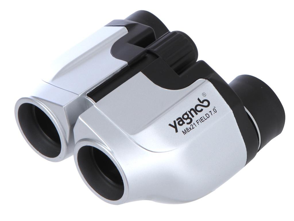 Бинокль Yagnob YG 8x21 YG45 Silver