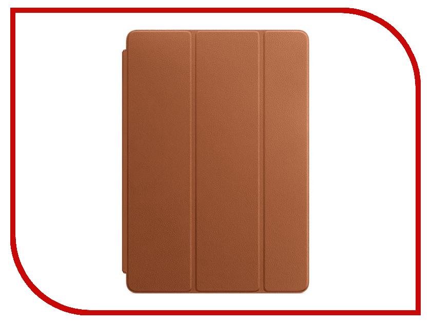 Аксессуар Чехол APPLE iPad Pro 10.5 Leather Smart Cover Saddle Brown MPU92ZM/A