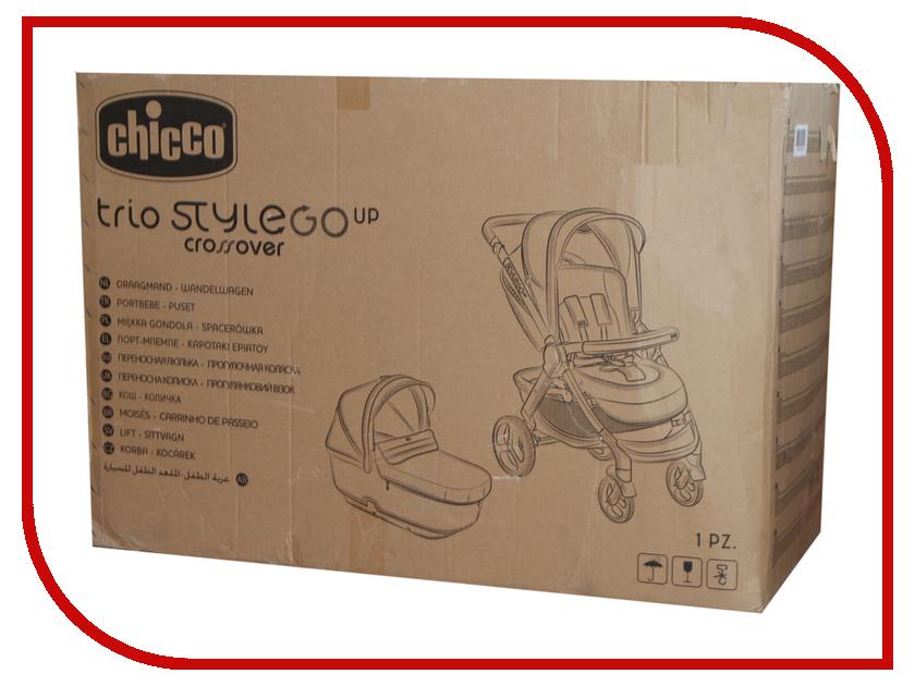 Коляска Chicco Duo Stylego Up Crossover Beige 00079760140000 коляска 2 в 1 chicco trio stylego red passion