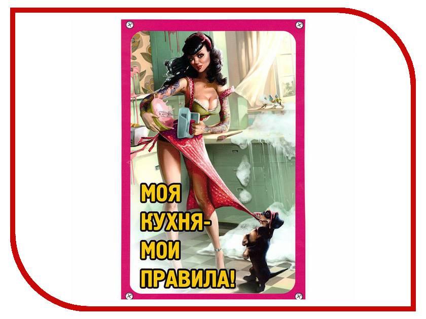 Табличка Mashinokom Моя кухня 30x19.5cm TPS 020 мобильный набор topeak prepstation 40 инструментов tps 03