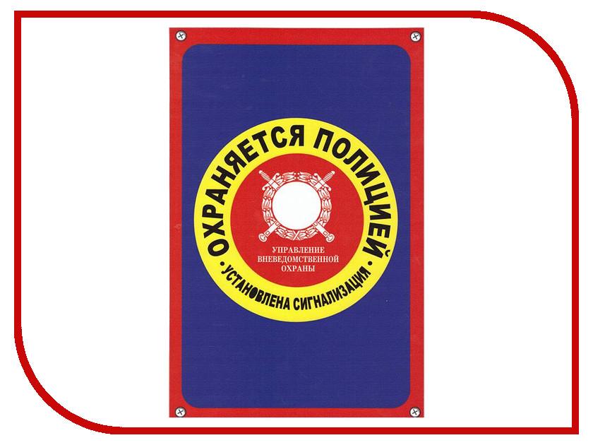 Табличка Mashinokom Полиция 30x19.5cm TPS 009 мобильный набор topeak prepstation 40 инструментов tps 03