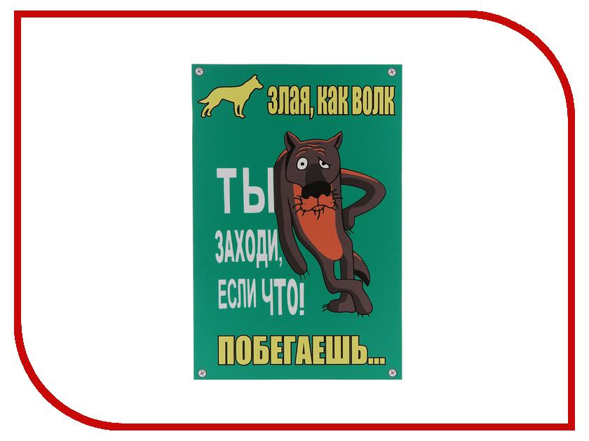 Табличка Mashinokom Заходи 30x19.5cm TPS 005 мобильный набор topeak prepstation 40 инструментов tps 03