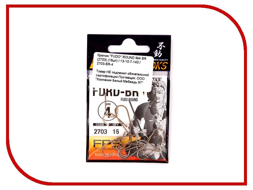 Крючки Fudo Round №4 TFC 2707 12шт 2707-TFC-4