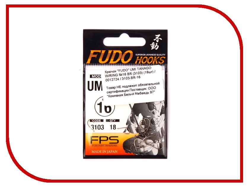 Крючки Fudo Umi Tanago W/Ring №16 BR 3103 18шт 3103-BR-16