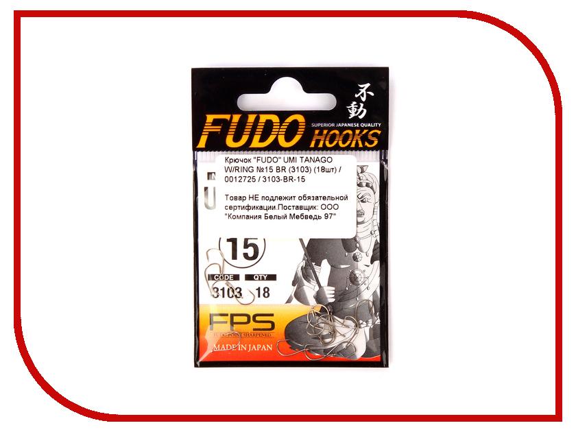 Крючки Fudo Umi Tanago W/Ring №15 BR 3103 18шт 3103-BR-15