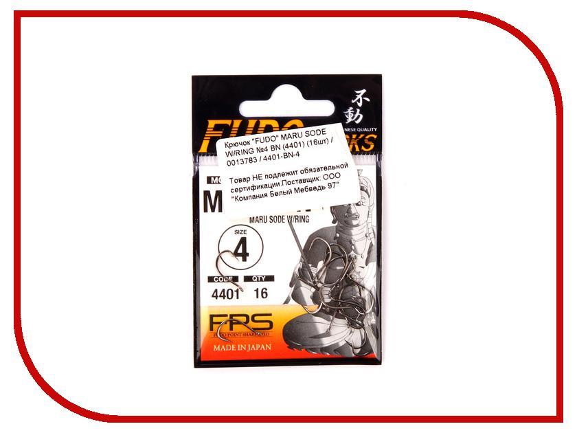 Крючки Fudo Maru Sode W/Ring №4 BN 4401 16шт 4401-BN-4 4401 e aa heba