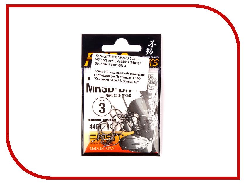 Крючки Fudo Maru Sode W/Ring №3 BN 4401 15шт 4401-BN-3 4401 e aa heba