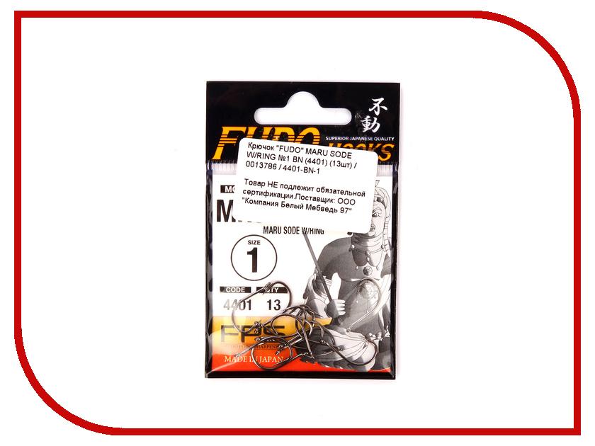 Крючки Fudo Maru Sode W/Ring №1 BN 4401 13шт 4401-BN-1 4401 e aa heba