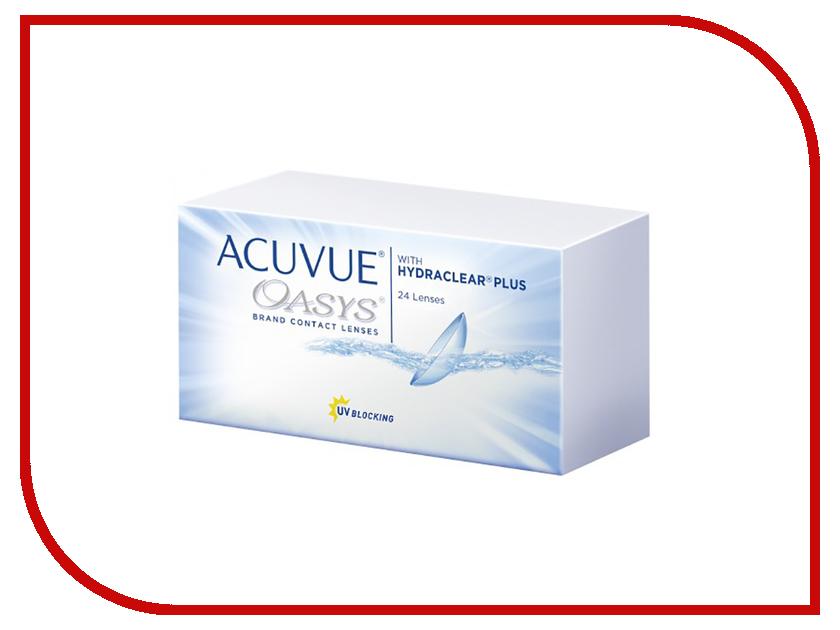 Контактные линзы Johnson & Johnson Acuvue Oasys with Hydraclear Plus (24 линзы / 8.4 / -3.5) контактные линзы johnson