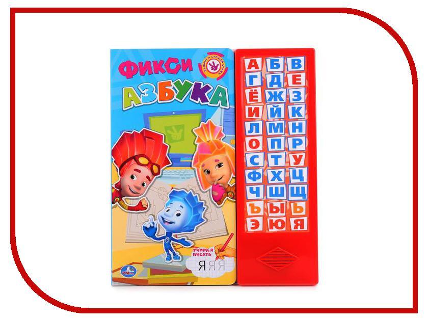 Обучающая книга Умка Фиксики Фикси-Азбука 189476 умка обучающая игрушка стихи умка