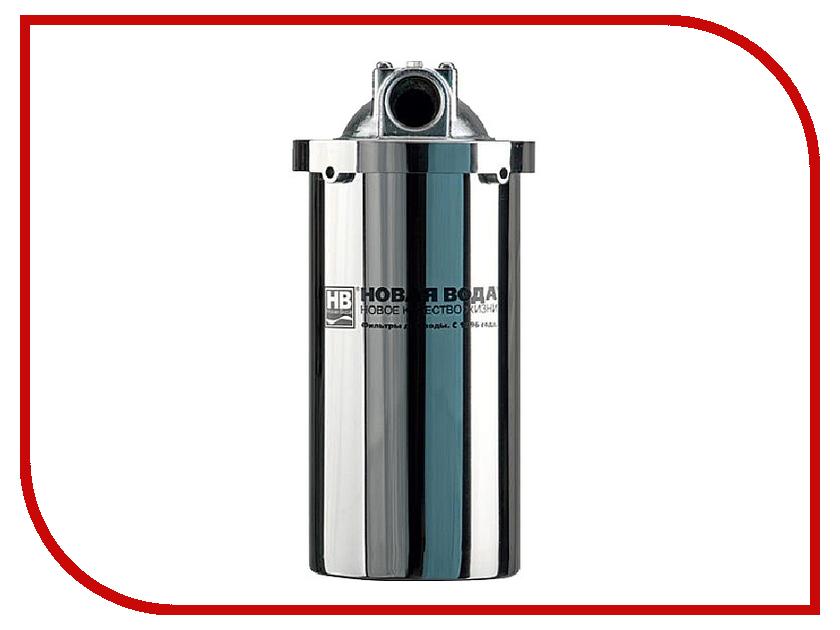 Фильтр для воды Новая Вода А 488 фильтр для воды новая вода au020
