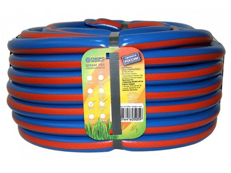 Шланг Гидроагрегат D3/4 25m Х1 Blue-Orange