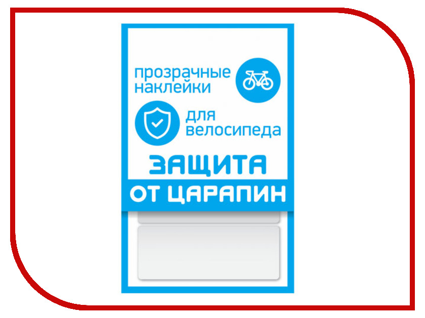 Инструмент Защита от царапин Protect Transparent 555-701