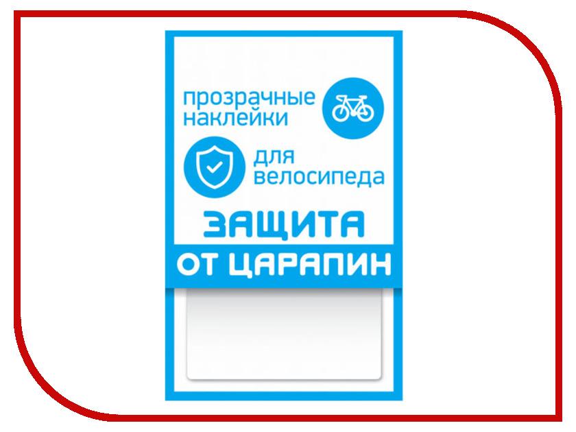 Инструмент Защита от царапин Protect Transparent 555-702