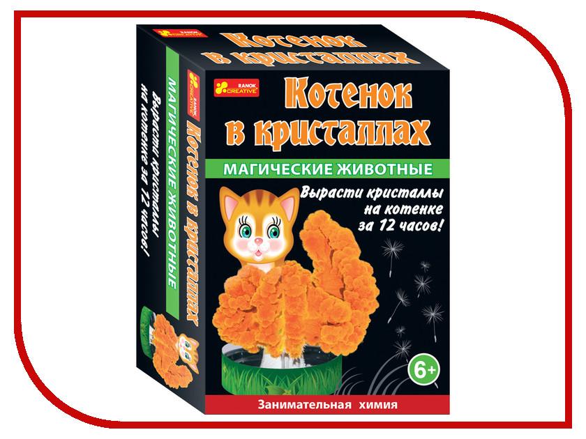 Игра RANOK CREATIVE Котенок в кристаллах егерь последний билет в рай котенок